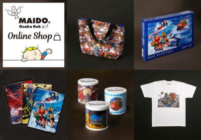 Osaka Bob为您推荐具有本地特色,大阪伴手礼纪念品网上购物商城开张了!!