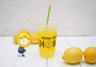 イオンモールりんくう泉南にレモネード専門店「LEMONADE by Lemonica」がオープンしたよ!