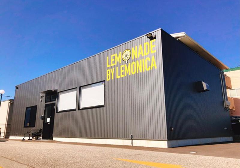 レモネード バイ レモニカのレモネード専門ファクトリー