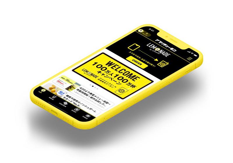 レモネード バイ レモニカ公式アプリ「レモニカアプリチューモン」
