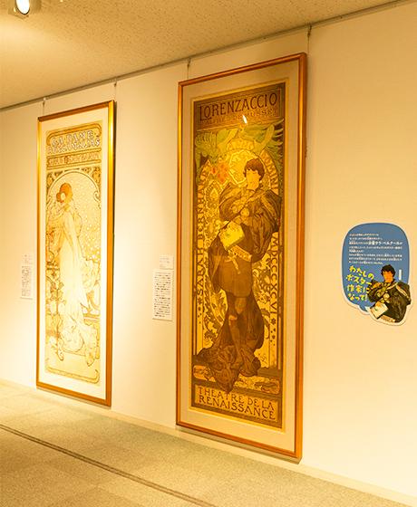 堺ミュシャ芸術博覧会のポスター「ジスモンダ」