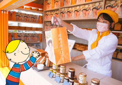 泉南・泉佐野市に岸本拓也さんプロデュースの高級食パン専門店「おめざのメロディ」がオープン!さっそく行ってきた!