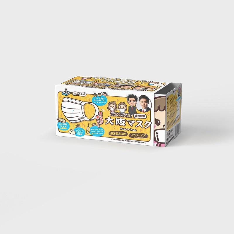 「大阪マスク」30枚入り箱タイプ