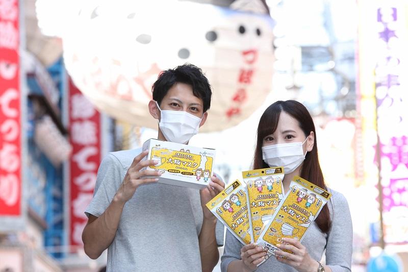 大阪マスクプロジェクト