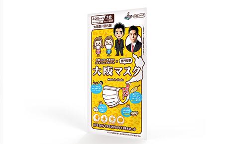 「大阪マスク」7枚入り箱タイプ