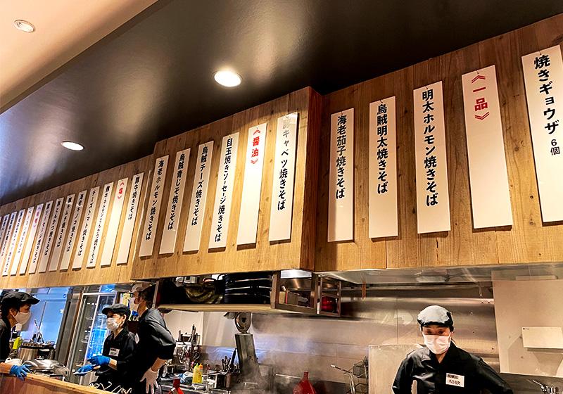 焼きそば専門店「焼麺王」京橋店のお品書き