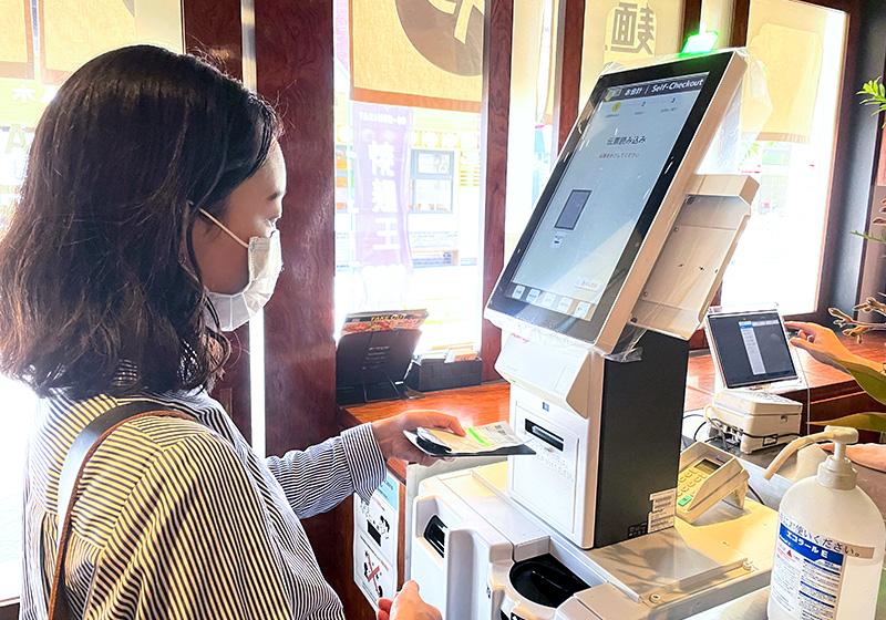 焼麺王京橋店の非接接触型お会計システム