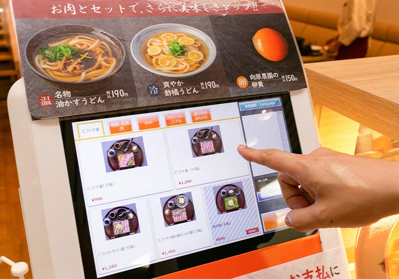 ビフテキ重専門店「牛ノ福」クリスタ長堀店の食券機