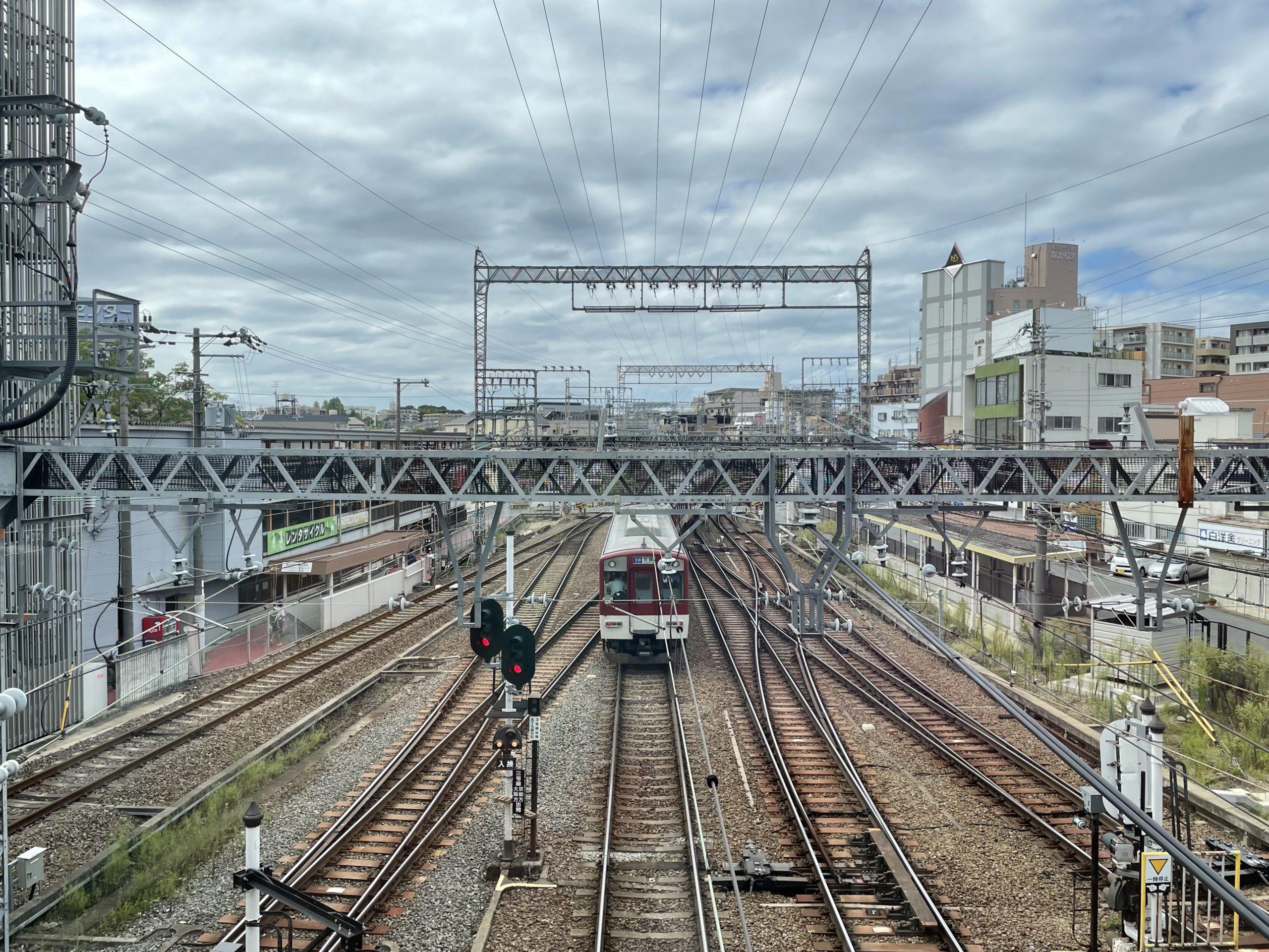 大和西大寺駅の展望デッキからの眺め