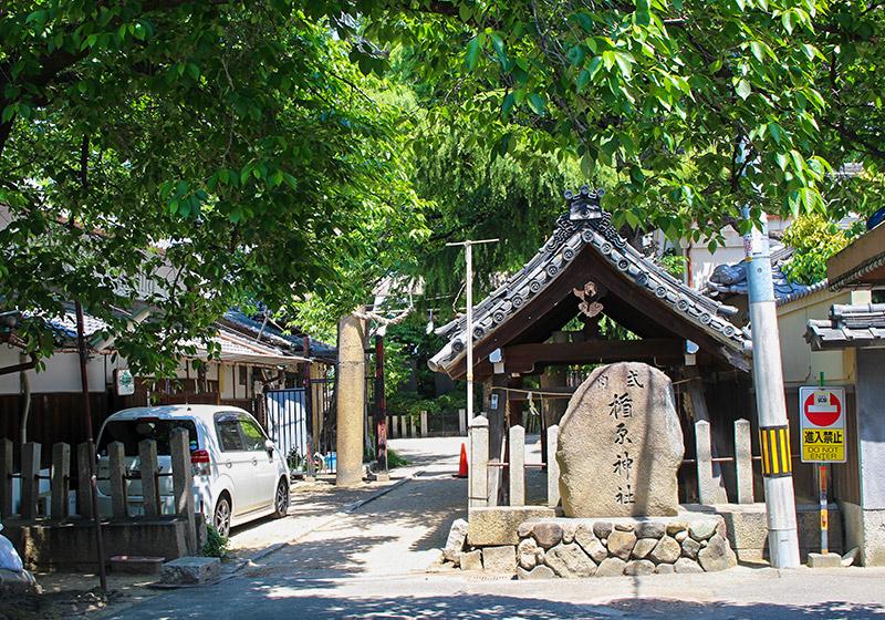 喜連環濠地区の楯原神社