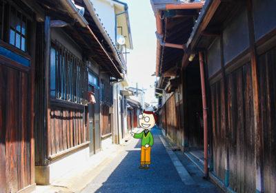 奈良や京都と趣きが異なる歴史情緒を感じたいなら喜連はいかが?