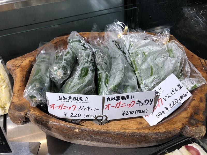 パティスリーフラワーで販売している有機栽培の野菜