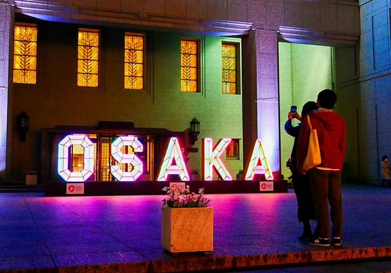 大阪市役所前のモニュメント
