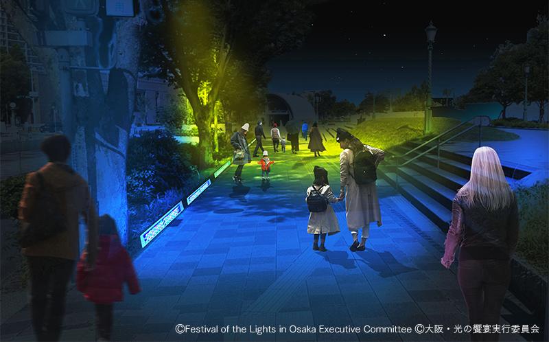 中之島イルミネーション「SOOTHING LIGHT」