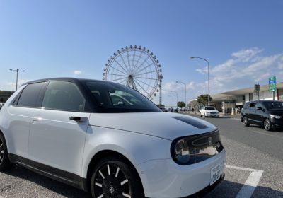 淡路島ソフトアイス旅行!with 電気自動車 ホンダ E